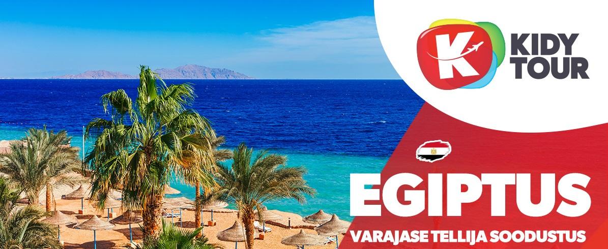 ee12984f016 Kõige populaarsemad hotellid Hurghadas varajase tellija soodustusega ...